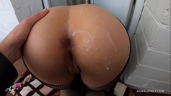 Teenager Girl with Nice Butt Fucks with the Boss and Gets Hot Cumshot! POV